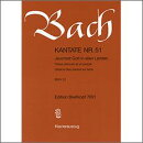 【輸入楽譜】バッハ, Johann Sebastian: カンタータ 第51番「もろびとよ、歓呼して神を迎えよ」 BWV 51(独語・英語…