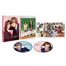 オオカミ少女と黒王子 プレミアム・エディション(初回仕様)【Blu-ray】