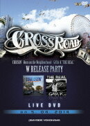 "CROSSROAD CRUISIN' -Born on the Neighborhood- GAYA-K ""THE REAL"" W RELEASE PARTY on 5.04.2014@"