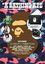 A BATHING APE(R) 2017 SUMMER COLLECTION (e-MOOK)