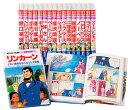 学習漫画世界の伝記新Aセット(18冊セット)