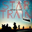 STAR TRAIN (初回限定盤 CD+DVD) [ サイコ・ル・シェイム ]