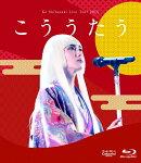 "Ko Shibasaki Live Tour 2015 ""こううたう""【初回限定盤】【Blu-ray】"
