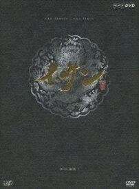 イ・サン DVD-BOX 1 [ イ・ソジン ]