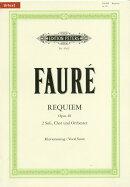 【輸入楽譜】フォーレ, Gabriel-Urbain: レクイエム Op.48 (ラテン語)