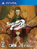 STEINS;GATE 0 PS Vita版