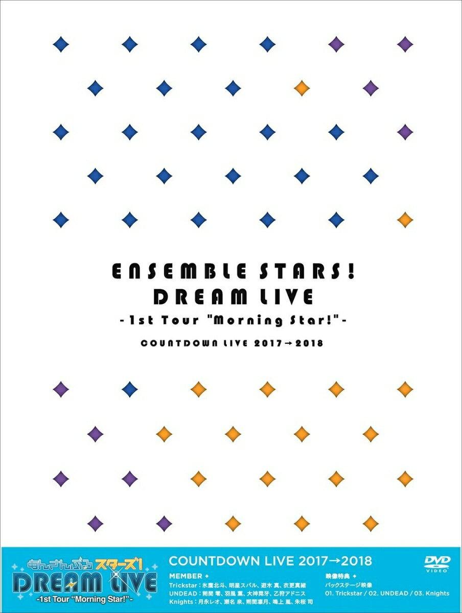 """あんさんぶるスターズ!DREAM LIVE -1st Tour """"Morning Star!""""- [ (V.A.) ]"""