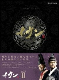 イ・サン DVD-BOX 2 [ イ・ソジン ]