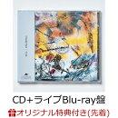【楽天ブックス限定先着特典】Case (CD+ライブBlu-ray盤)(コルクコースター)
