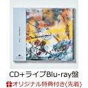 【楽天ブックス限定先着特典】Case (CD+ライブBlu-ray盤)(コルクコースター) [ Creepy Nuts ]