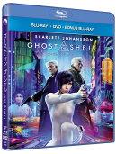 ゴースト・イン・ザ・シェル ブルーレイ+DVD+ボーナスブルーレイセット(初回限定生産)【Blu-ray】