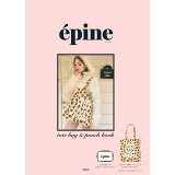 epine tote bag & pouch book ([バラエティ])