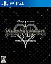 キングダム ハーツ - HD 1.5+2.5 リミックス -