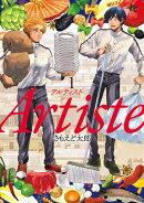 Artiste 1