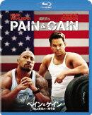 ペイン&ゲイン 史上最低の一攫千金【Blu-ray】