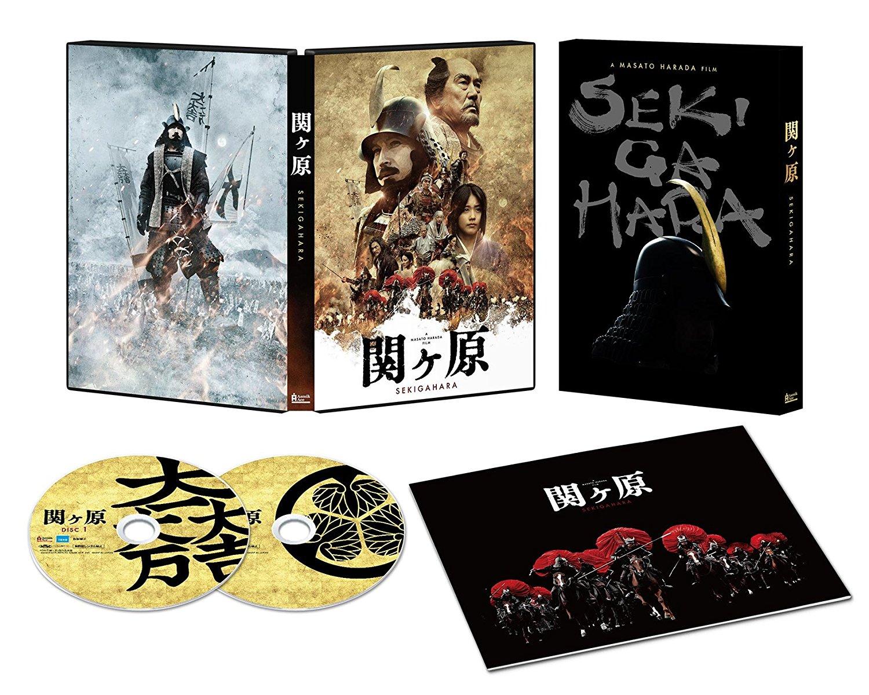 関ヶ原 豪華版【Blu-ray】 [ 岡田准一 ]