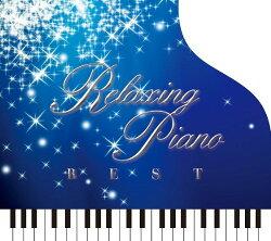 リラクシング・ピアノ〜ベストディズニー・コレクション