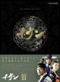 イ・サン DVD-BOX 3 [ イ・ソジン ]