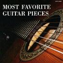 ザ・ベスト::弾きたいクラシック・ギター名曲選