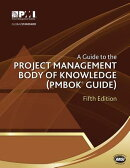 GUIDE TO PROJECT MANAGEMENT BODY KNOWLED