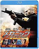 メカニック:ワールドミッション【Blu-ray】