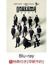【早期予約特典+先着特典】Live Blu-ray「ONAKAMA 2021」【Blu-ray】(「ONAKAMA 2021」オリジナルピックキーホルダー+…