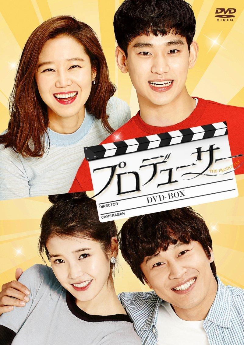プロデューサー DVD-BOX [ キム・スヒョン ]