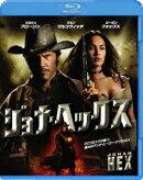 ジョナ・ヘックス【Blu-ray】