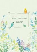 5312 ハウスキーピングダイアリー・B5判(小鳥)2020年1月はじまり