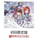 【先着特典】TWO-MIX 25th Anniversary ALL TIME BEST (初回限定盤 3CD+Blu-ray)(A4クリアファイル) [ TWO-MIX ]