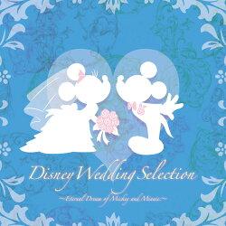 Disney Wedding Selection 〜Eternal dream of Mickey and Minnie.〜