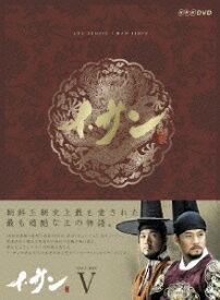 イ・サン DVD-BOX 5 [ イ・ソジン ]