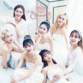 OH MY GIRL JAPAN 3rd ALBUM 「Eternally」 (初回限定盤A CD+DVD) [ OH MY GIRL ]