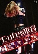 ℃-uteコンサートツアー2014春 〜℃-uteの本音〜