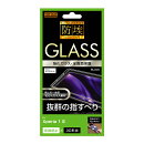 Xperia 1 II ガラスフィルム 防埃 3D 10H アルミノシリケート 全面保護 反射防止/ブラック