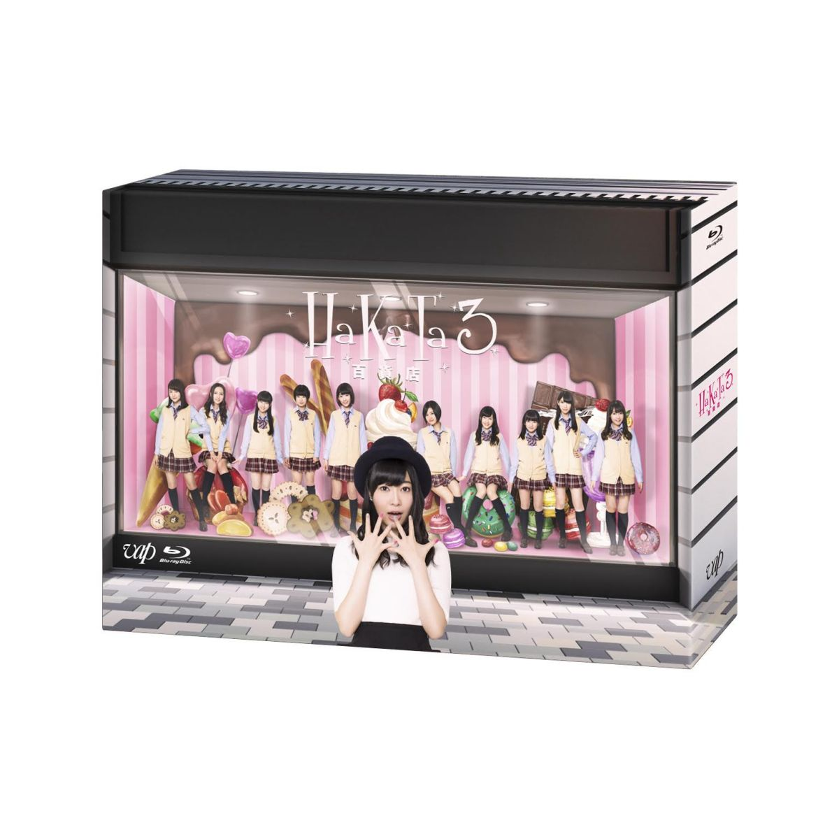 HaKaTa百貨店 3号館 Blu-ray BOX 【Blu-ray】 [ ジャングルポケット ]