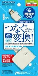 Wii用コントローラ変換アダプタ 「リモコンツナイデント」