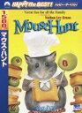ハッピー・ザ・ベスト!::マウス・ハント [ ネイサン・レイン ]