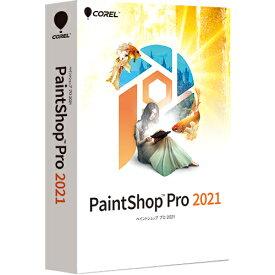 PaintShop Pro 2021