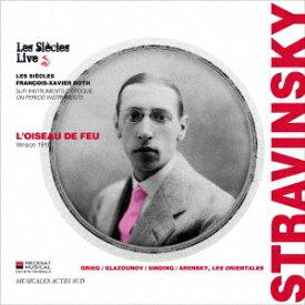 ストラヴィンスキー:火の鳥(1910年版全曲) バレエ「オリエンタル」の音楽(グラズノフ、シンディング、アレンスキー、グリーグの小品8曲) [ フランソワ=グザヴィエ・ロト ]