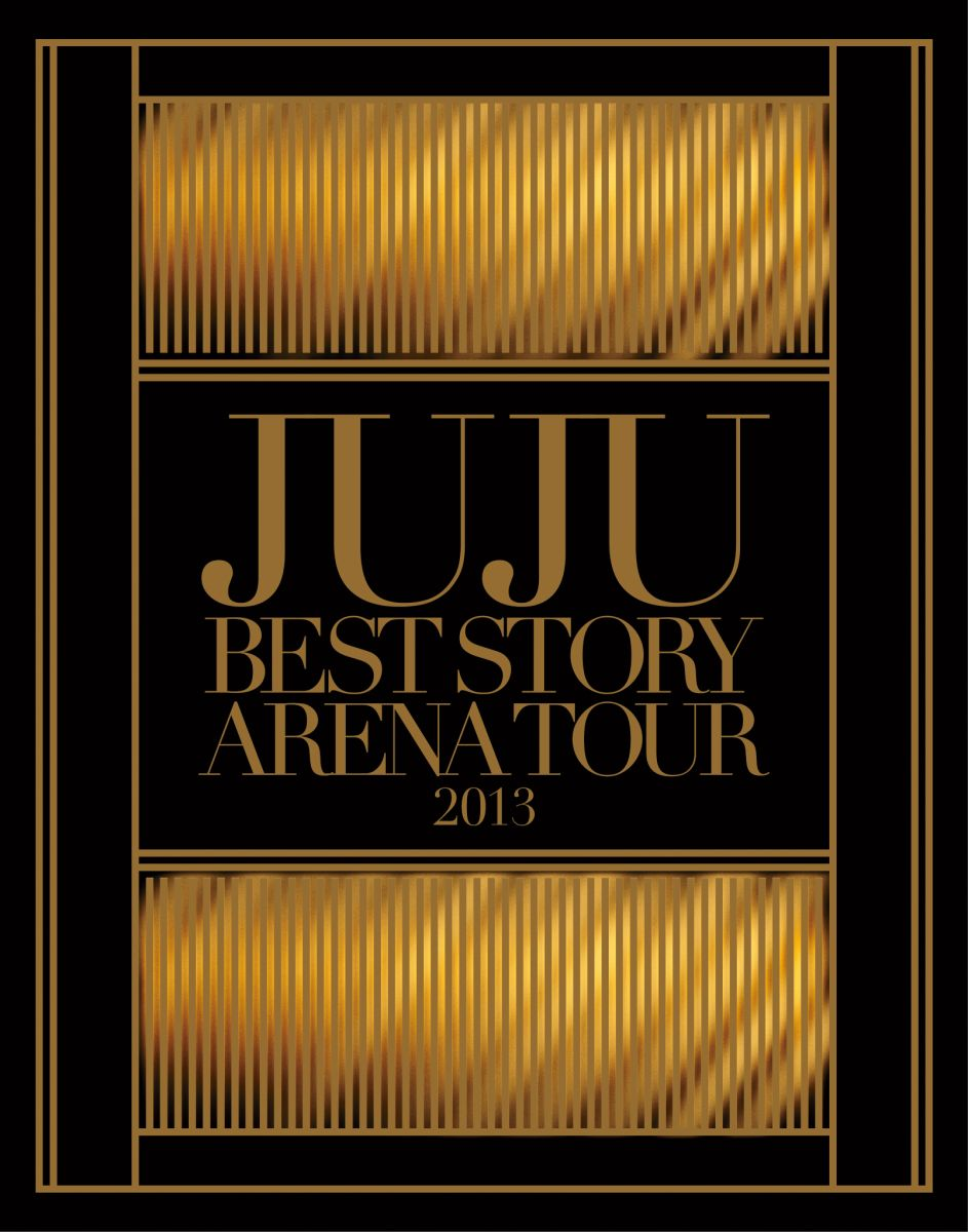 JUJU BEST STORY ARENA TOUR 2013【Blu-ray】 [ JUJU ]
