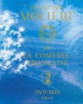 国立コメディ・フランセーズ モリエール・コレクション DVD-BOX 1