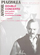 【輸入楽譜】ピアソラ, Astor: ギター、バンドネオンと管弦楽のための二重協奏曲