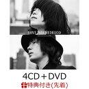 【先着特典】20th Anniversary Special Box (完全生産限定盤 4CD+DVD+グッズ) (LOVE PSYCHEDELICO特製チケットホ…