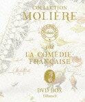 国立コメディ・フランセーズ モリエール・コレクション DVD-BOX 2