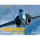 ワイド判カレンダーFIGHTER世界の戦闘機(2020) ([カレンダー])