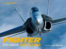 2020年 ワイド判カレンダー FIGHTER 世界の戦闘機 [ 中野 耕志 ]