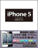 iPhone 5 Perfect Manual