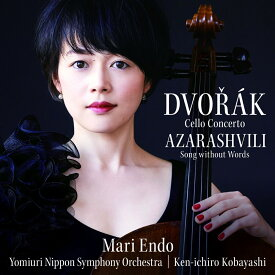 ドヴォルザーク:チェロ協奏曲、アザラシヴィリ:無言歌 [ 遠藤真理 ]