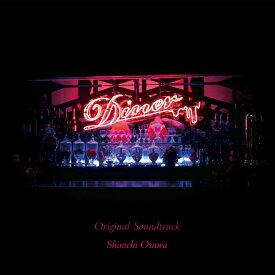 映画『Diner ダイナー』Original Soundtrack [ Shinichi Osawa ]